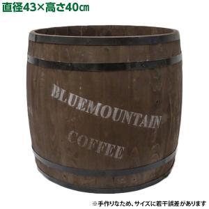 直送 代引/日時指定不可 加藤伝蔵商店 DBコーヒー樽 ダークブラウン P111|sekichu