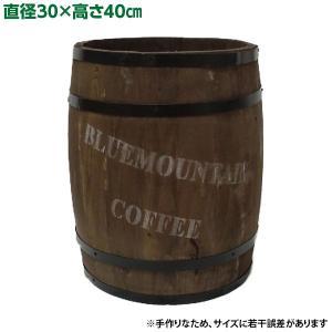 直送 代引/日時指定不可 加藤伝蔵商店 DBコーヒー樽 ダークブラウン P112|sekichu