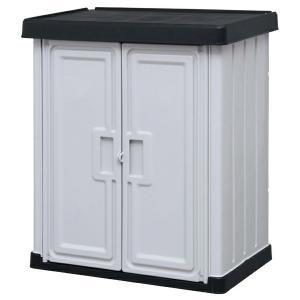 直送 代引/日時指定不可 アイリスオーヤマ 収納庫 屋外 物置 小型 ホームロッカー HL850EK|sekichu