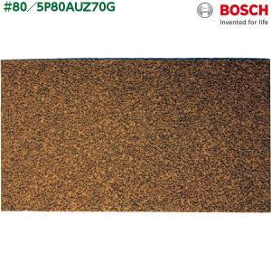 ボッシュ BOSCH サンディングペーパー AUZ70G用 #80/5P80AUZ70G