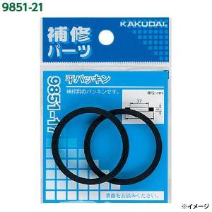 カクダイ 平パッキン 51×33×3 9851-21 sekichu