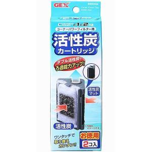 GEX コーナーパワーフィルター活性炭カートリッ...の商品画像