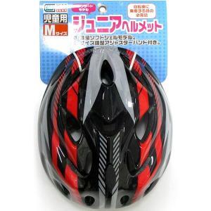 STDジュニアヘルメット2 ブラック/レッド|sekichu
