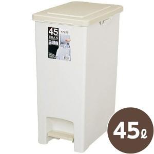 即日出荷 アスベル エバンペダルペール 45L ベージュ ゴミ箱/ごみ箱/ダストボックスの画像