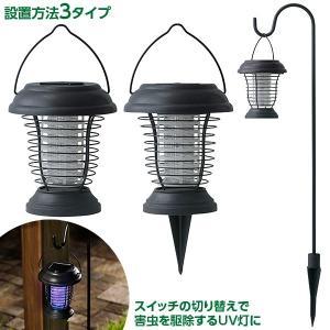 ソーラーブリッツライト ハンギングタイプ SPL-08 電撃殺虫灯/庭/屋外用/照明/虫対策/虫撃退|sekichu