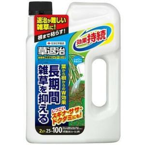 即日出荷・訳あり(ボトル汚れあり) 草退治シャワーロング 2L 除草剤|sekichu