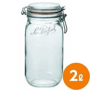 ガラス製なので酸に強く、臭いもつきにくい。フランス生まれのシンプルな広口デザインで洗いやすい瓶です。...