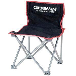 即日出荷 キャプテンスタッグ CAPTAIN STAG ジュール コンパクトチェアミニ ブラック M...
