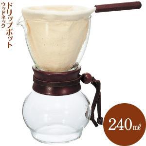 本格コーヒーが自宅で楽しめます。きめ細やかなネルを通してじっくりとコーヒーを抽出するため、豆本来の持...
