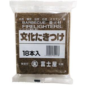 即日出荷 文化たきつけ 着火材/カマド/アウトドア|sekichu