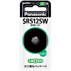 Panasonic 酸化銀電池 SR512SW sekichu