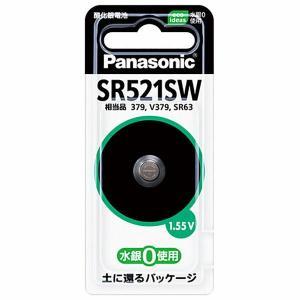 Panasonic 酸化銀電池 SR521SW sekichu