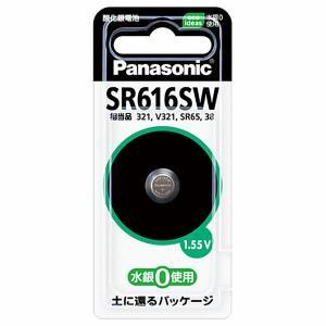 Panasonic 酸化銀電池 SR616SW sekichu