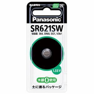 Panasonic 酸化銀電池 SR621SW sekichu
