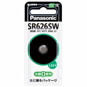 Panasonic 酸化銀電池 SR626SW sekichu
