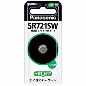 Panasonic 酸化銀電池 SR721SW sekichu