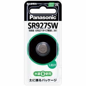 Panasonic 酸化銀電池 SR927SW sekichu