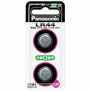 Panasonic アルカリボタン電池2個パック LR-44/2P sekichu