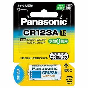 Panasonic カメラ用リチウム電池 CR123AW sekichu