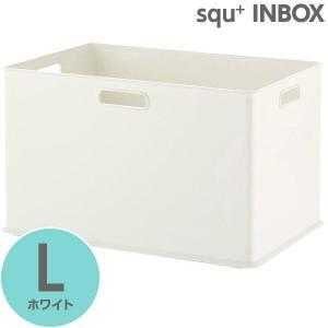 squ+ インボックス L SQB-L ホワイト sekichu