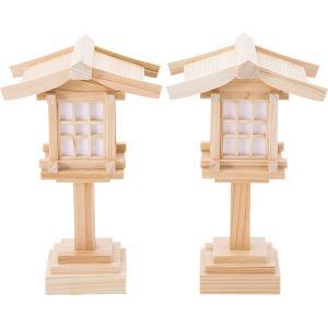 即日出荷 静岡木工 木製灯篭 (桧)