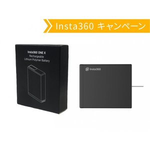 insta360 ONE X 専用バッテリー