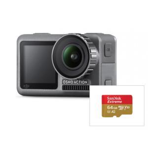 【8/9までキャンペーン価格】DJI OSMO ACTION + micro SDカード[64GB]