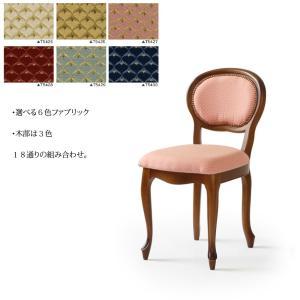 ドレッサー用椅子 アンティーク 豪華 高級 買い換え 4色 選べるファブリック 送料無料|sekimotokagu