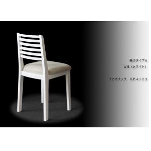 ドレッサー用椅子 タイプA 買い替え ホワイト色 選べるファブリック 送料無料|sekimotokagu