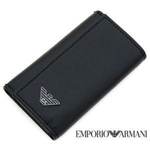 EMPORIO ARMANI エンポリオアルマーニ 型押しレザー キーケース ブラック YEMG68 YC91E 80001 sekine