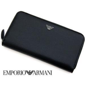EMPORIO ARMANI エンポリオアルマーニ 型押しレザー 小銭入れ付 ラウンドファスナー長財布 ブラック YEME49 YC91E 80001 sekine