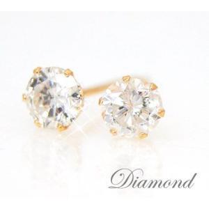 K18PG  18金ピンクゴールド ダイアモンド スタッド ピアス トータル0,5ct|sekine