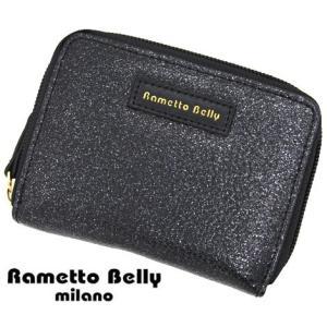 Rametto Belly  ラメットベリー レザー コインケース 小銭入れ ブラック RABOS060BK|sekine