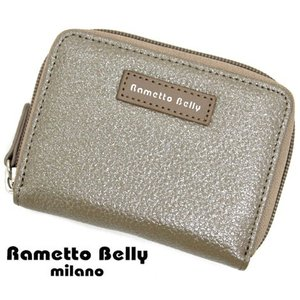 Rametto Belly  ラメットベリー レザー コインケース 小銭入れ ロイヤルグレー RABOS060GY|sekine