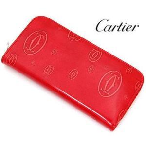 Cartier カルティエ ハッピーバースデー ラウンドファスナー長財布 ヴァーニッシュカーフスキン レッドポピー L3001253|sekine