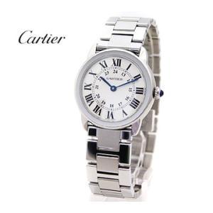 Cartier カルティエ レディス クォーツ 腕時計 ロンドソロ SM シルバー W6701004 新品