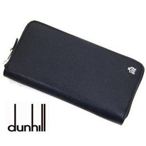dunhill ダンヒル BOURDON ボードン 型押しレザー メンズ用 小銭入れ付 ラウンドファスナー長財布 ブラック L2X218A|sekine