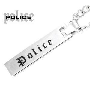 POLICE ポリス 25502PSB03 VERTICAL ヴェルティカル プレート ネックレス/...
