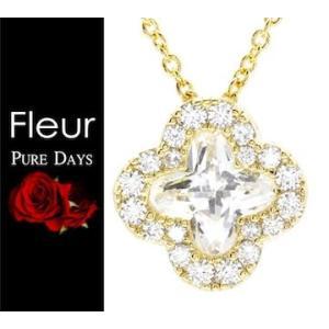 PURE DAYS Fleur ピュアデイズ フルール PFL-204 フラワー 花 ネックレス ペンダント アクセサリー キュービックジルコニア イエローゴールド sekine