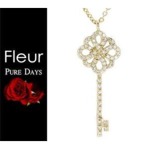 PURE DAYS Fleur ピュアデイズ フルール PFL-206 鍵 キーモチーフ ネックレス ペンダント アクセサリー キュービックジルコニア イエローゴールド sekine