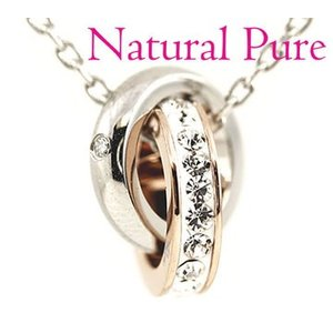 Natural Pure ナチュラルピュア NP-011 ノンアレルギー ステンレス ダイヤモンド 0.005ct ネックレス/ペンダント エタニティタイプ|sekine