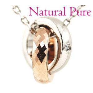 Natural Pure ナチュラルピュア NP-004 ノンアレルギー ステンレス/タングステン ダイヤモンド 0.005ct ネックレス/ペンダント ブリリアンカット|sekine