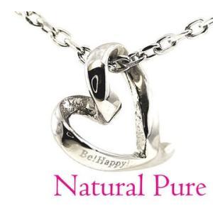 Natural Pure ナチュラルピュア NP-216 ノンアレルギー ステンレス オープン ハート ネックレス/ペンダント|sekine