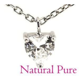 Natural Pure ナチュラルピュア NP-210 ノンアレルギー ステンレス プチ ハート ネックレス/ペンダント|sekine