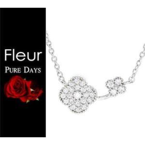PURE DAYS Fleur ピュアデイズ フルール PFL-005 花 フラワー ネックレス ペンダント アクセサリー キュービックジルコニア シルバー sekine