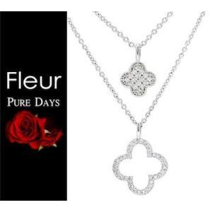 PURE DAYS Fleur ピュアデイズ フルール PFL-013 フラワー 2連 ネックレス ペンダント アクセサリー キュービックジルコニア シルバー sekine