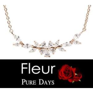 PURE DAYS Fleur ピュアデイズ フルール PFL-106 フラワー 花 ネックレス ペンダント アクセサリー キュービックジルコニア ピンクゴールド sekine