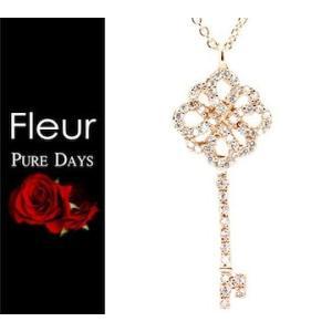 PURE DAYS Fleur ピュアデイズ フルール PFL-107 鍵 キーモチーフ ネックレス ペンダント アクセサリー キュービックジルコニア ピンクゴールド sekine