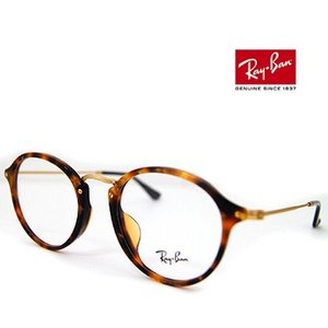 Ray Ban レイバン RX2447VF RB2447VF 5494 49 伊達眼鏡 メガネフレーム ラウンド ブラウンハバナ×ゴールド 正規品|sekine