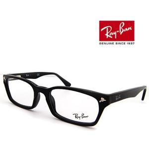 Ray Ban レイバン RX5017A RB5017A 2000 52 伊達眼鏡 メガネフレーム ブラック 正規品|sekine